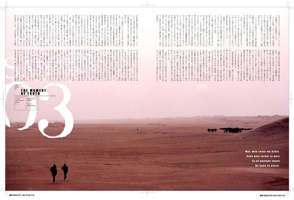 2e_page